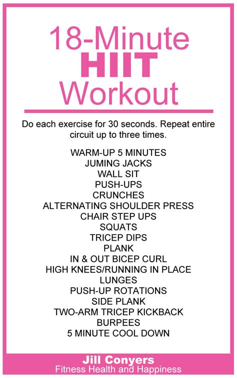 18 minute hiit workout conyers workout fitness
