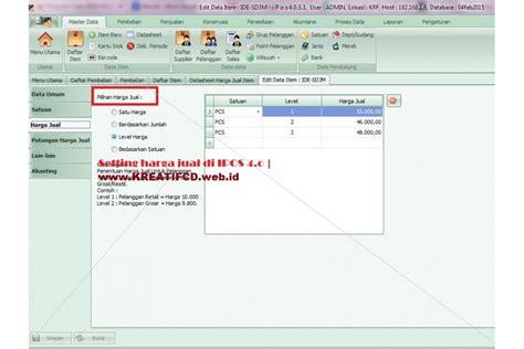 tutorial program toko ipos 4 program toko ipos 4 0