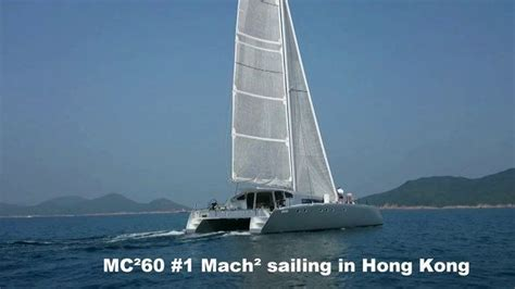 catamaran sailing part 1 17 best images about catamarans on pinterest holidays in