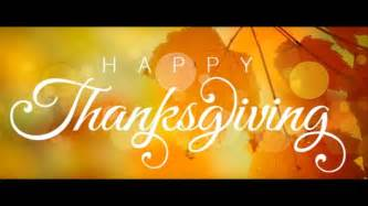 when is thanksgiving in 2017 best business template