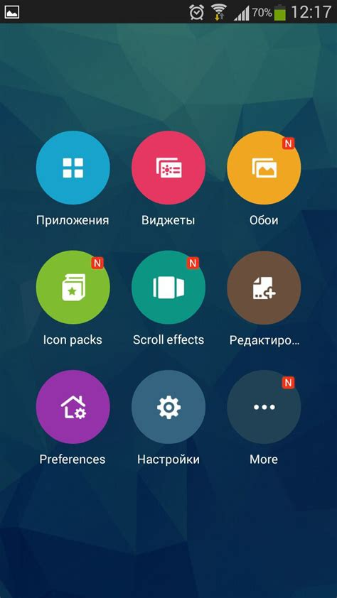 themes for zenui launcher zenui launcher theme wallpaper программы для android