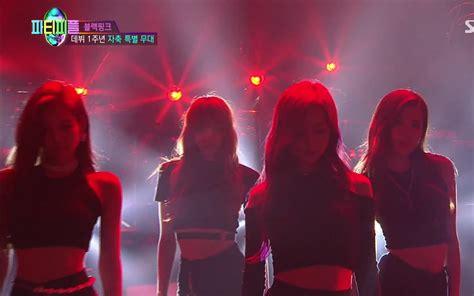 blackpink jyp blackpink jyp的pp 精彩片段 korea相关 娱乐 bilibili 哔哩哔哩