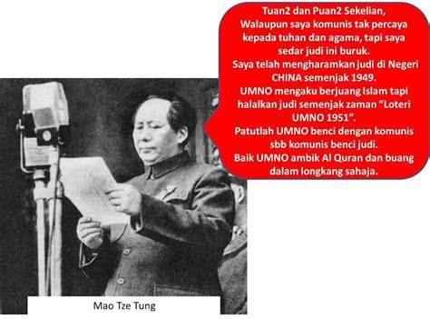 Mao Zedong Manusia Bukan Tuhan malaysia sejahtera judi antara komunis mao tze dong dgn umno