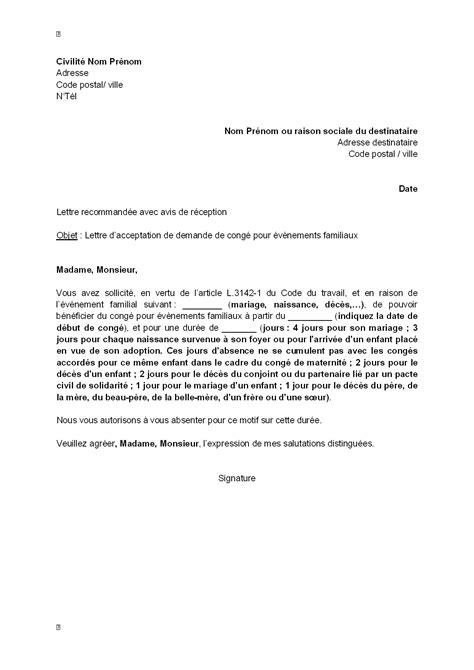 Demande De Congé Bonifié Lettre Type Mod 195 168 Le Lettre De Cong 195 169