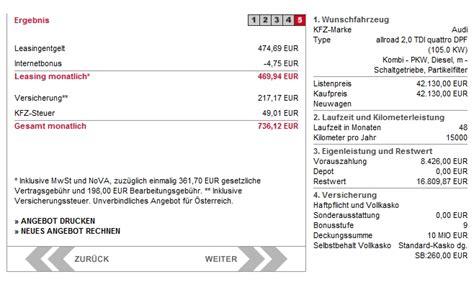 fiat bank leasing rechner leasingrechner bank austria kredit 214 sterreich