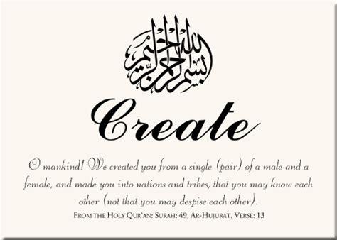 wedding blessing arabic islamic symbolism muslim allah muhammad qur an sunnah