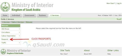 Ministry Of Interior Ksa Iqama Status by How To Check Iqama Expiry Date Qsaudi