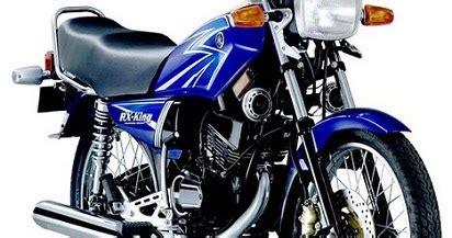 Pompa Oli Yamaha Rx King setelan oli rx king new
