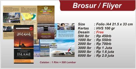 harga desain leaflet cetak brosur murah cetak brosur di medan dengan desain
