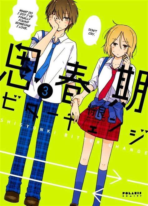 anime genre gender bender anime with gender bender anime amino