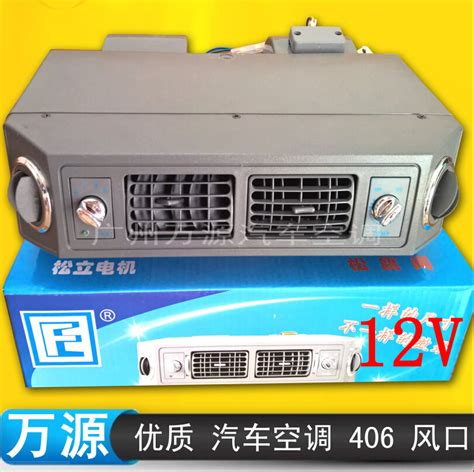buy wholesale universal car air conditioning from