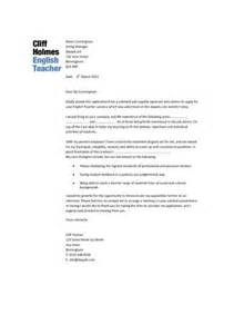 Cover Letter Of English Teacher English Teacher Cv Sample Assign And Grade Class Work