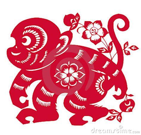 new year clipart monkey zodiac of monkey year royalty free stock image