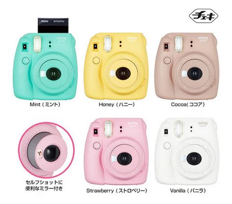 instax mini 8 colors fujifilm instax mini 8 plus instant photo fuji
