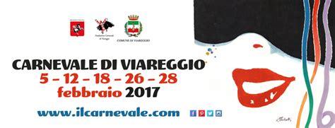 Lu Emergency New Viva carnevale di viareggio 2017