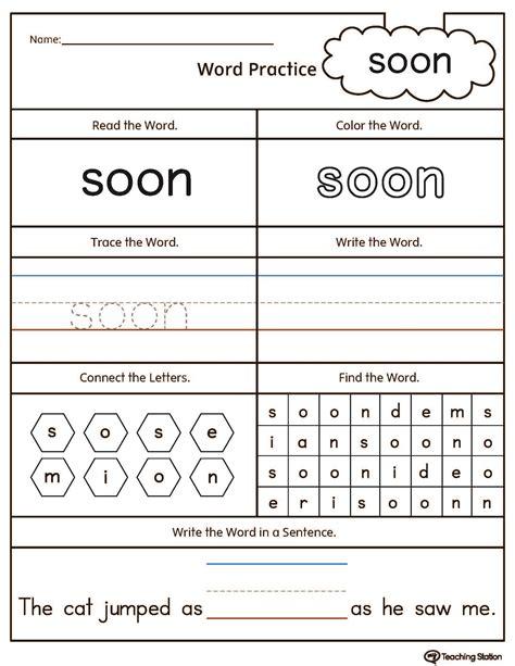 Printable Worksheets