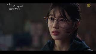 dramacool while you are sleeping while you were sleeping korean drama 2017 eng sub indo