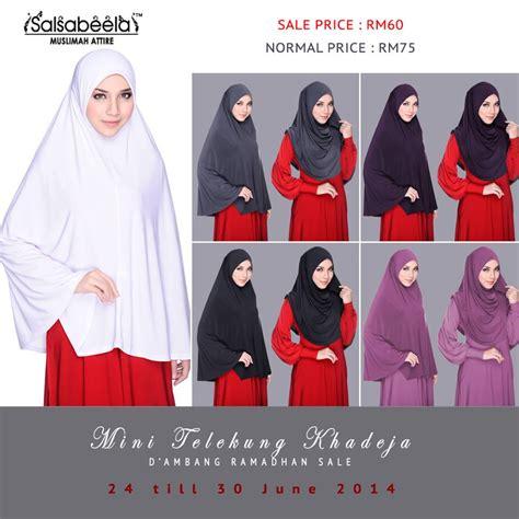 model tudung muslimah di cari 2014 baju muslimah dari salsabeela muslimah attire dunia farisya