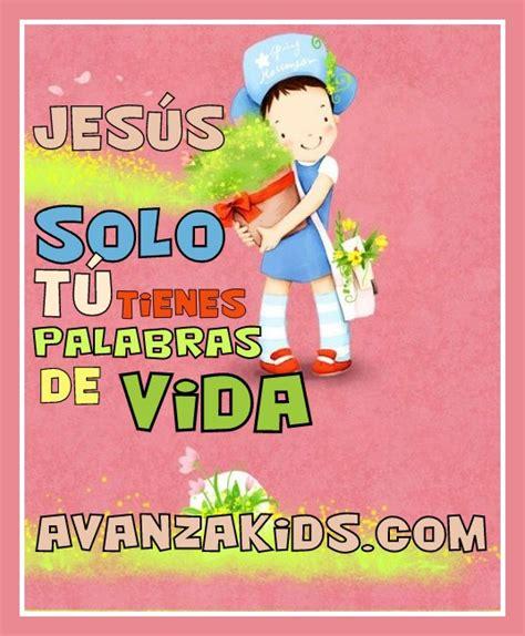 predicas cristianas escritas en espanol predicas cristianas palabras de aliento 2015
