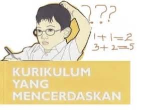 Pengembangan Kurikulum Teori Dan Praktek Nana Syaodih S hubungan teori pendidikan dengan kurikulum dimasnesia