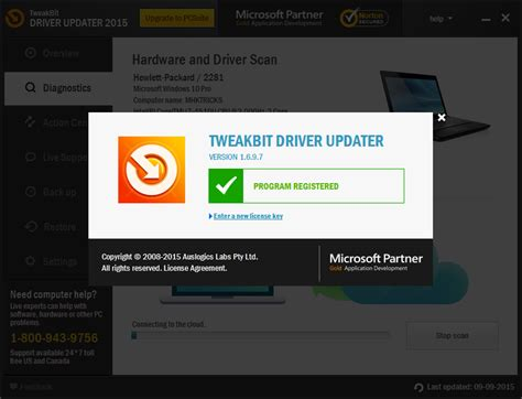 tweakbit driver updater full version download tweakbit driver updater 1 6 9 7 full crack