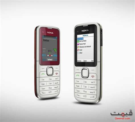 download mp3 cutter for nokia c1 nokia c1 01 price in pakistanprices in pakistan