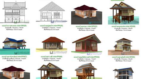 home design store doral แบบบ านฟร ออกแบบบ าน แอปพล เคช น android ใน google play