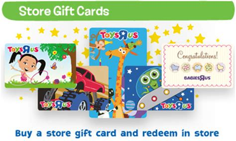 Toys Are Us Gift Card Balance - gift cards toys quot r quot us