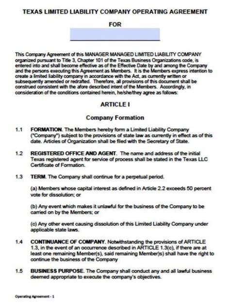 llp agreement template limited liability partnership agreement template