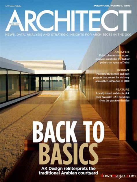 architektur und wohnen magazin architektur aktuell architektur magazine moderne wohnen