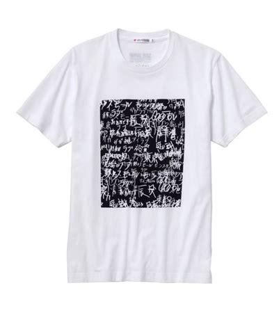 Uniqlo Rev Website by Uniqlo Inspires Fashion To Save Japan Popsop