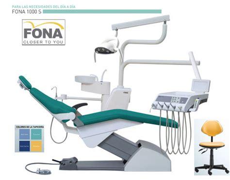 sillon odontologico precios equipo dental de radiologia digital avanzada sa de cv