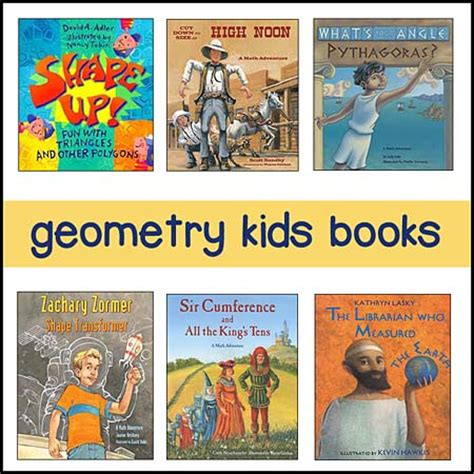 picture book lessons children s books for geometry lesson plans best
