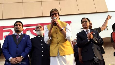kalyan jewellers inaugurated by shree amitabh bachchan in