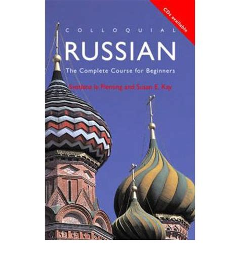 colloquial russian the complete colloquial russian svetlana le fleming 9780415161404