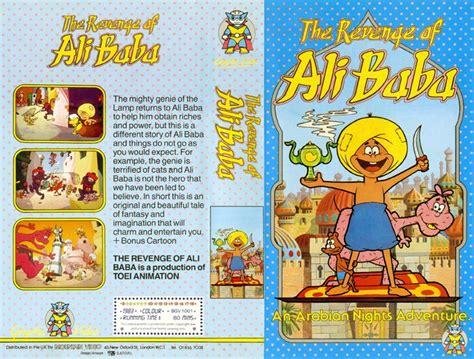 alibaba narpathu thirudargalum download movie alibaba s revenge 1971 jlutorrent