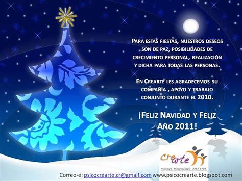 palabras de buenos deseos navideos imagenes de navidad de buenos deseos bellas imagenes