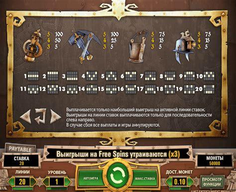 xx error poker brat slot