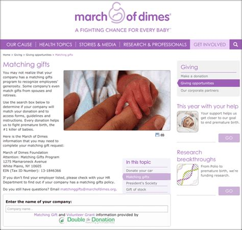 Donation Letter For March Of Dimes corporate matching gifts canada gift ftempo
