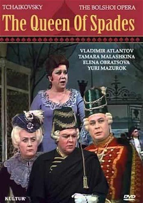 the queen film genre queen of spades bolshoi ballet 1983 for rent on dvd