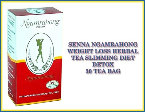 Best Detox Tea Brands For Weight Loss by Senna Ngamrahong Laxative Weight Loss Herbal Tea Slimming