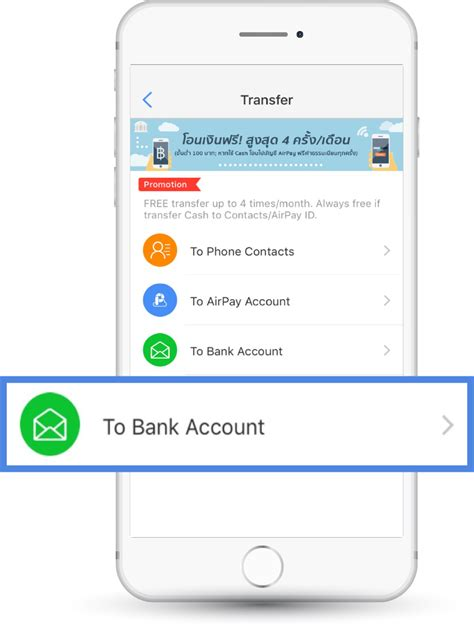 Can You Transfer Gift Cards To Bank Account - faq how to transfer money to bank account