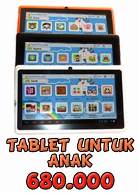 Tablet Untuk Anak Dibawah 1 Juta toko tablet murah harga 1 juta