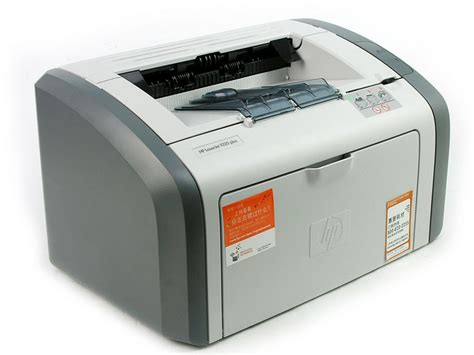 Printer Laserjet 1020 hp laserjet 1020 driver laserjet printer