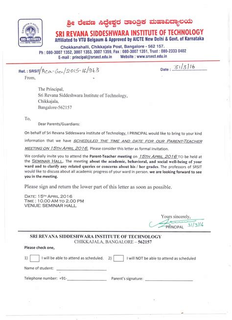 Scientific Conference Invitation Letter Our Parent Meeting On 15 Th April 2016 Sri Revana Siddeshwara Institute Of Technology