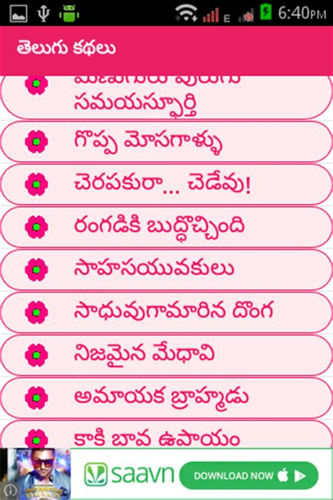 moral of new year story telugu stories moral stories android apps on play