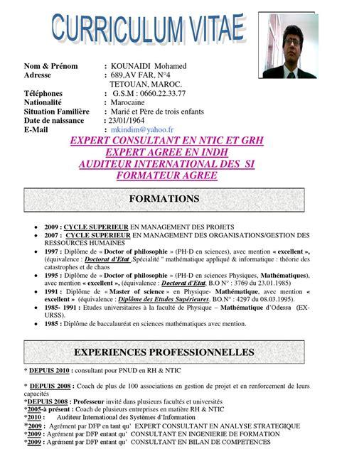 cv kounaidi lidergestion by mkindim issuu