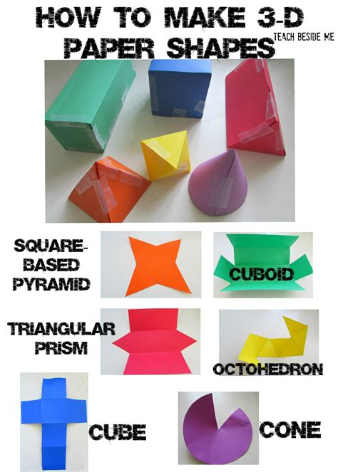 Shapes With Paper - 3d paper shapes teach beside me
