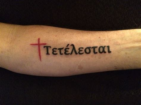 henna tattoo and christianity my new tat today quot tetelestai quot means quot it is finished