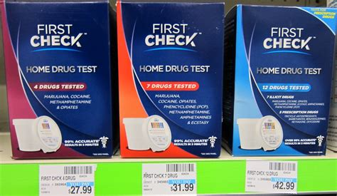 home test cvs home test